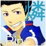 燐-Rin-