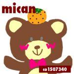 mican