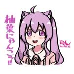柚葉_にゃんこ