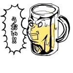 ∴※⁑⁂★☆一番搾り☆★⁂⁑※∴