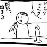 和田アキホ