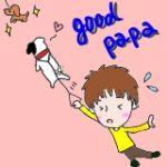 goodpapa