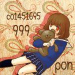 999(くまサブレ)