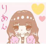 (サブ)苺姫◗◖゜