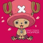 chopper_ta
