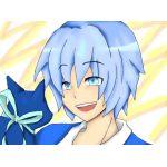 BLUE(あお)