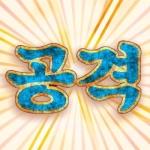 痛風(ウラNMYK)