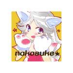 NaccoSuke