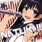 Natuki*