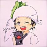 DAIKON
