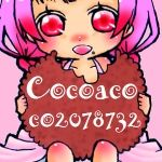 Cocoaco