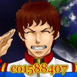アムロ大尉