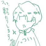 青針鼠(あおしんそ)@っつい