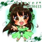 *clover*