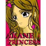 ♥AKANE姫♥