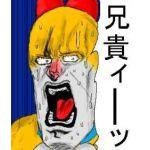 ネ申湯(かみゆ)