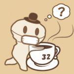 sani_chan 32サニー