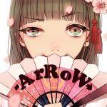 -ArRoW→