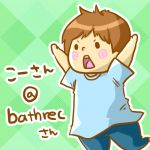Bathrecさん