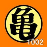 kame1002