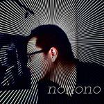 ノノのさん