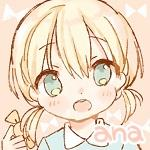 ana(アナ)