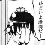 クッキー☆の天ぷら