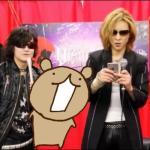 Mikiyu_poruhito