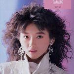 akidon1986