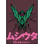 先輩面するも高岩成二に粛清される桐生戦兎 - ニコニコ動画