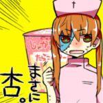 杏-anzu-