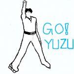 yuzu-carp