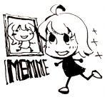 Memme