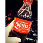 Fumitaka