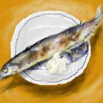 ☆秋刀魚☆