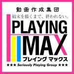 PLAYING MAX