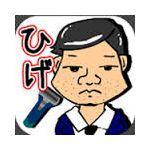髭男―HIGEO―