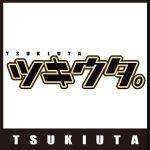 tsukiuta