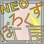 NBoroKobo/ぷれさべー