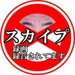 菊間亭豆パン