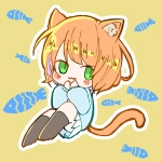 //橘樂//