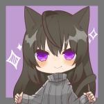 靃靡(紫月)