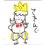 桜希-saki-