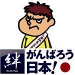 【tsuyo@3】