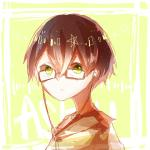 Ashu(Shuji)