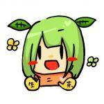 Wakaba(貰った垢です)