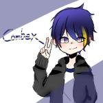 combex.