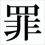 松岡修造の元カノ