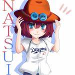 natsui
