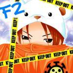 F2(フニ)